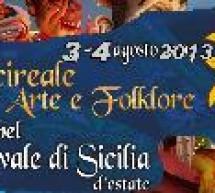 Il programma del Carnevale estivo di Acireale