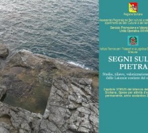 """""""Segni sulla pietra"""": a Siracusa, conferenza stampa finale del progetto didattico"""