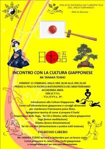 la_cultura_giapponese_sbarca_a_siracusa