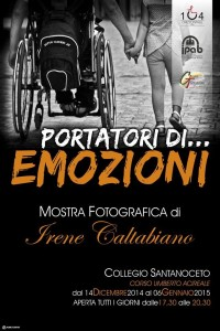 104 orizzontale
