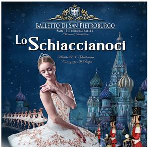 LO SCHIACCIANOCI 10x10 2019 - Copia